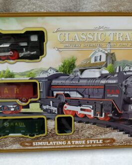 Tren clásico